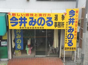 DSC07046_R.JPG